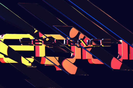 3D lettering abstract art Melbourne