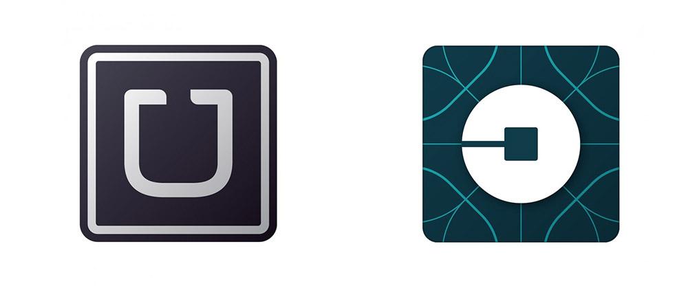 Uber new logo 2016